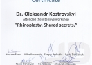 Сертификат036